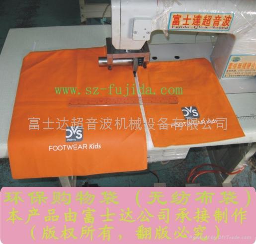 环保无纺布购物袋 4