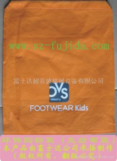 环保无纺布购物袋 5