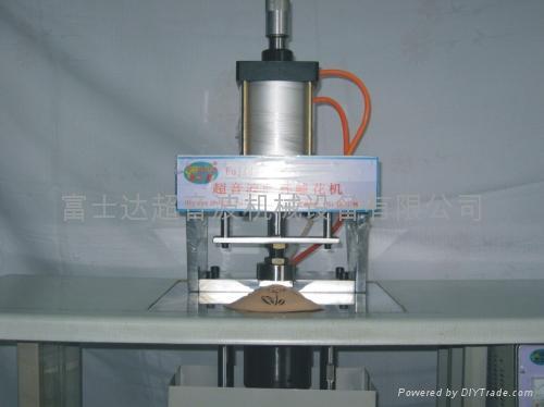 超音波冲压花机 2
