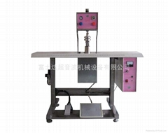 Ultra sound text  chest shoulder  welding machine