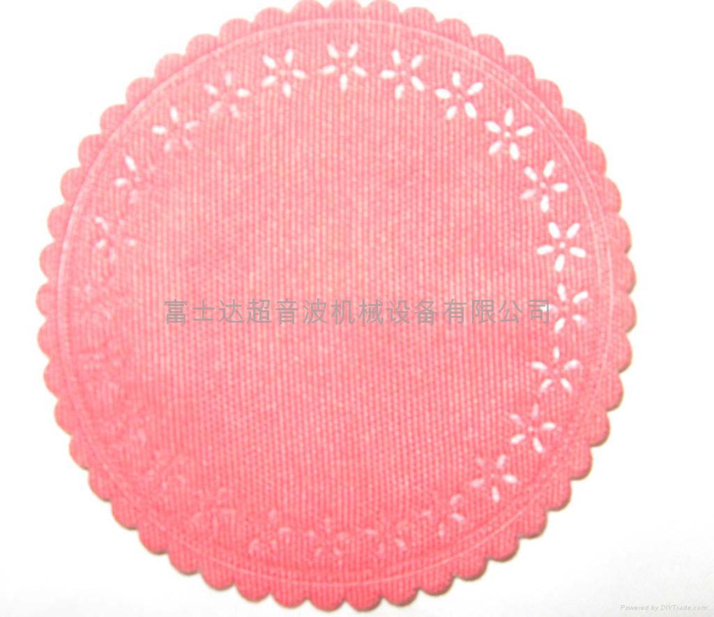 超音波茶杯垫/蛋糕垫/一次性纸用品垫 3