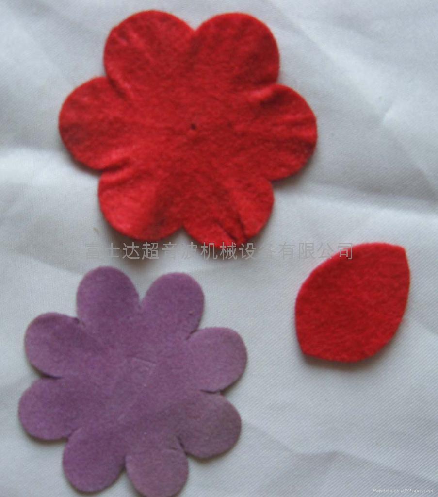 The decoration flower