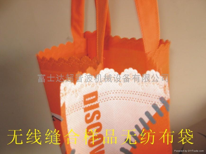 The heat presses the bag