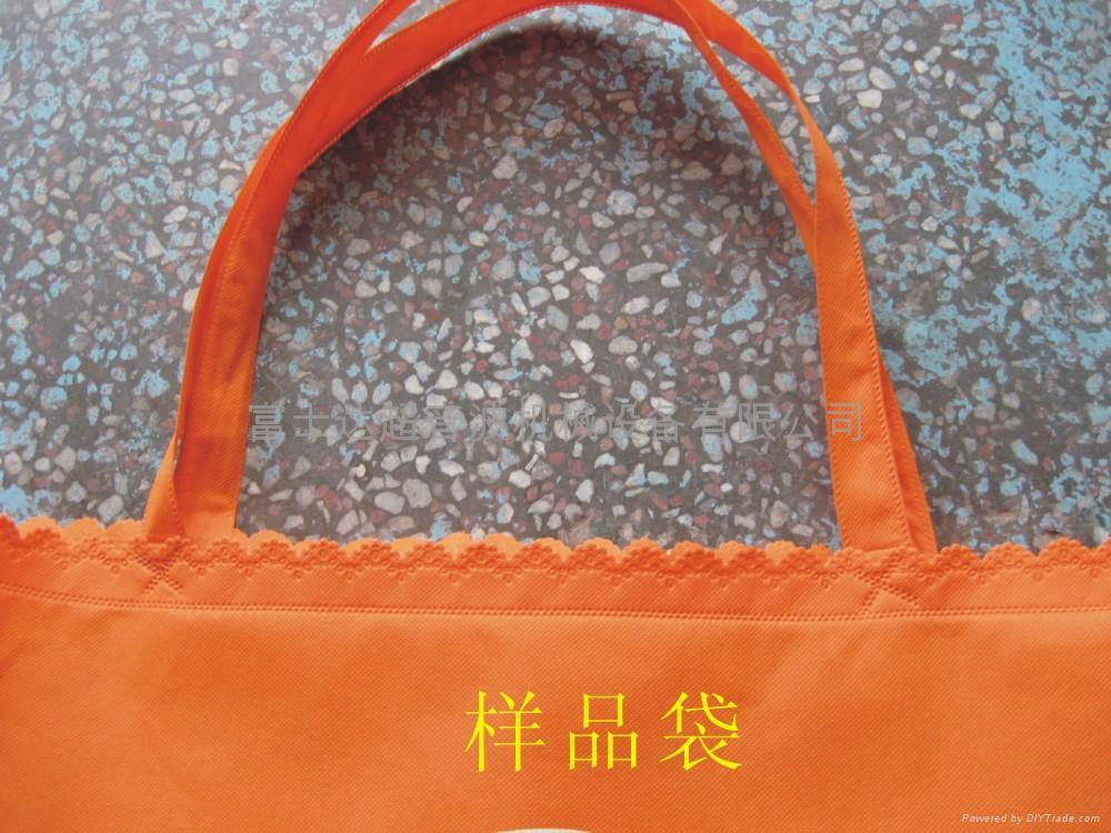 熱壓袋子 3