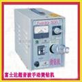 超音波手动烫钻机 4