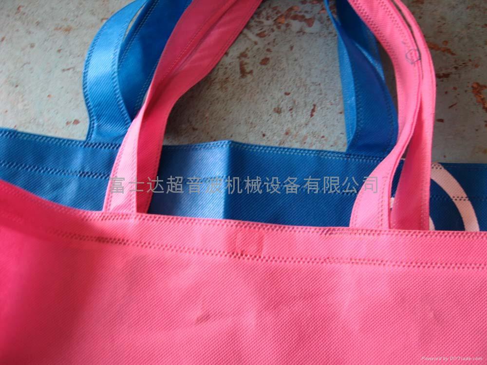 無線環保袋 2
