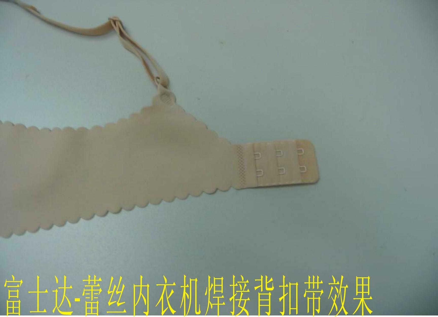 超音波文胸肩帶焊接機 9