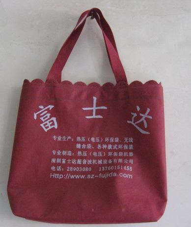 环保袋子、干燥袋子、炭包袋子 8