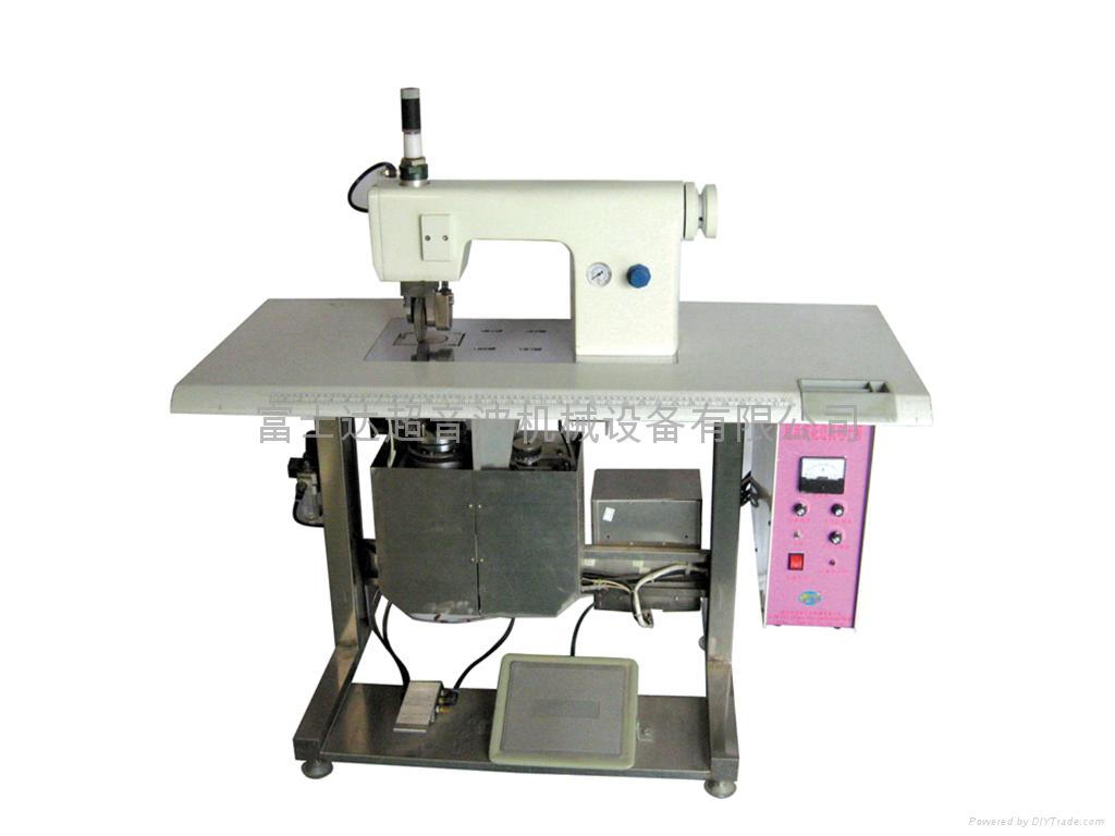 Press to take the machine
