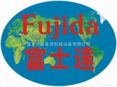 深圳市宇宙富士达机械设备有限公司