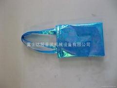 超音波電壓環保購物袋