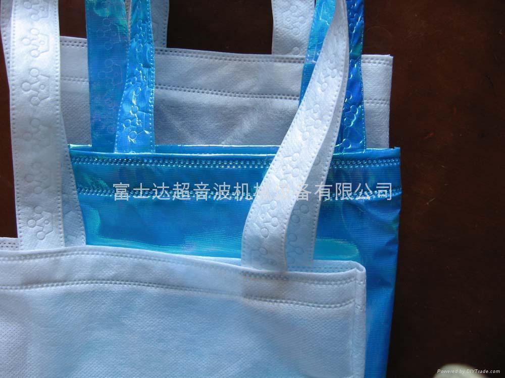 超音波電壓環保購物袋 2