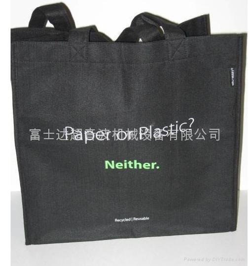 超音波電壓環保購物袋 3