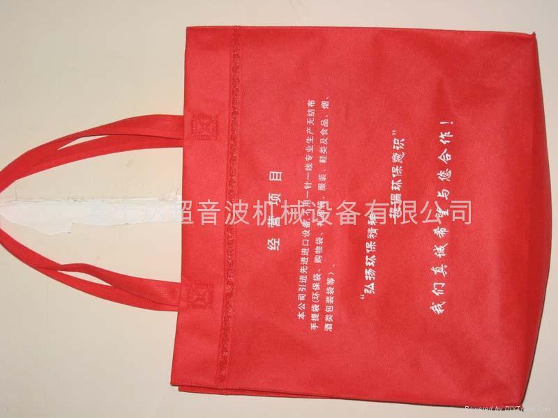 環保包裝袋 3
