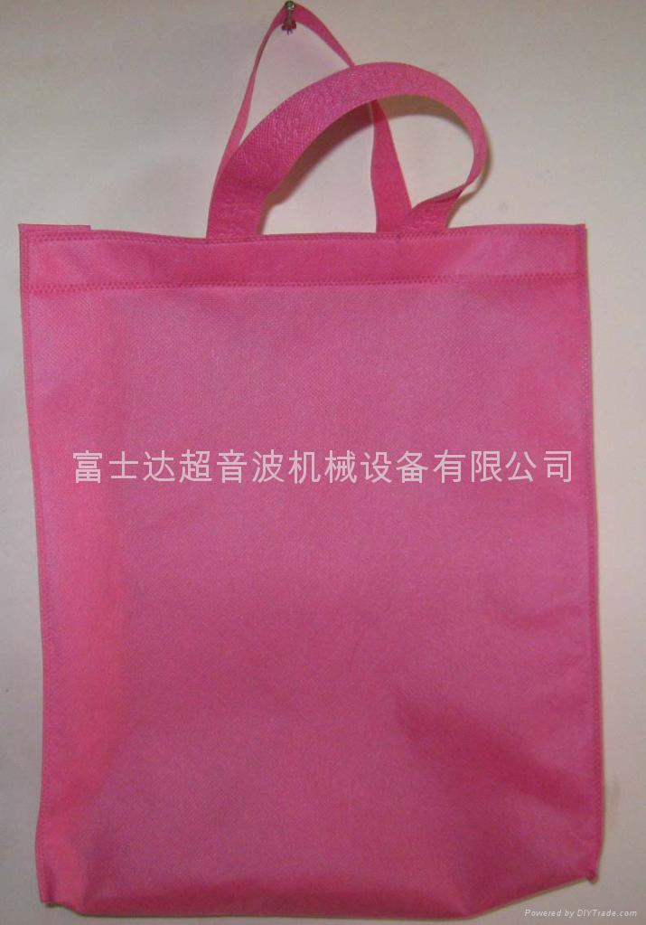 熱壓環保袋 2