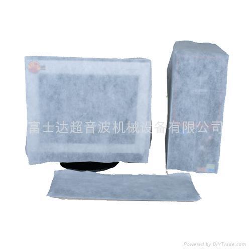電腦防塵套袋 1