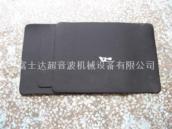 電腦防塵套袋 4