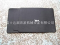 电子产品防尘防静电无纺布包装袋 3