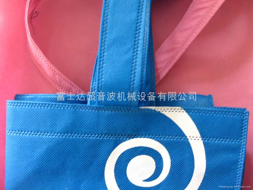 電子產品防塵防靜電無紡布包裝袋 4