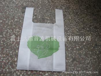環保背心袋 1