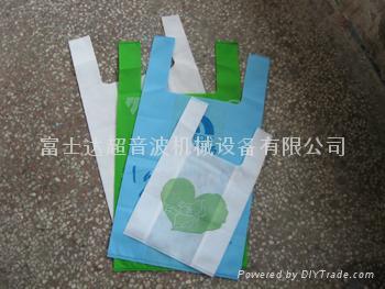 環保背心袋 2