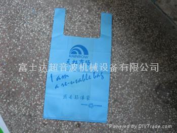 環保背心袋 4