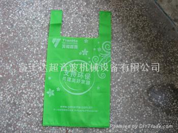 環保背心袋 5