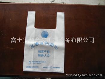 電壓枕套 5