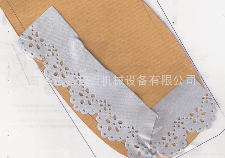 Umbrella lace