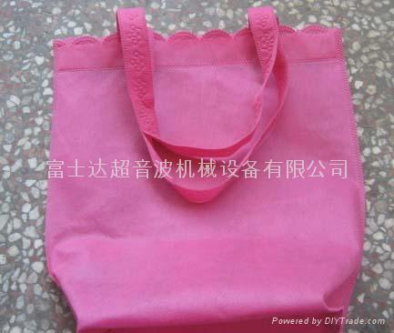 熱壓環保購物袋 1