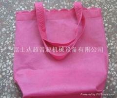 熱壓環保購物袋