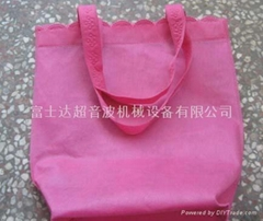 Thermo-compression environmental protection shopping bag