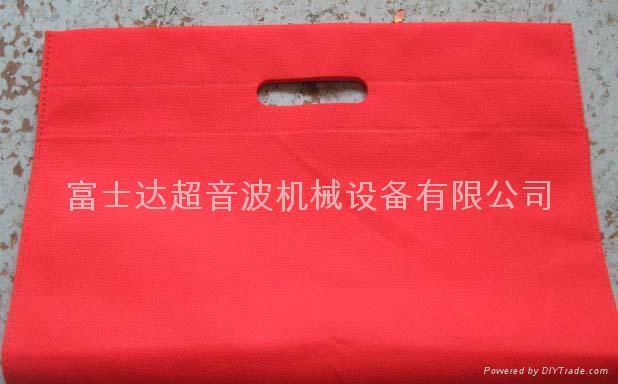 熱壓環保購物袋 2