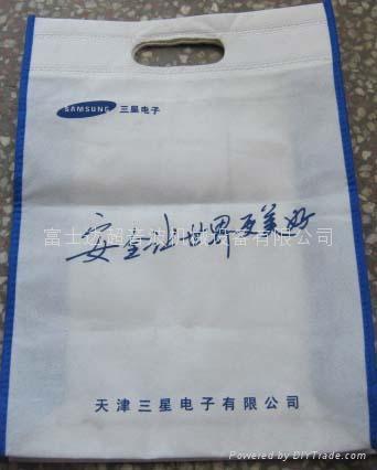 簡易袋子 1