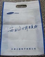 Punch environmental protection bag, punch holes environmental protection bag
