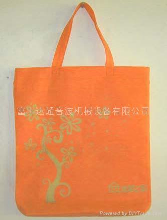 簡易袋子 3