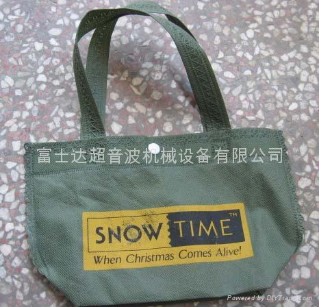 禮品袋 1