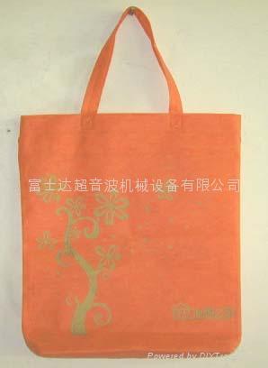 禮品袋 2