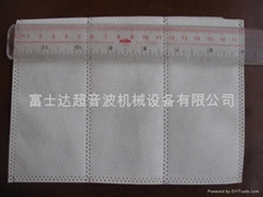 Polyester fiber pouch