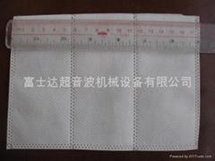 Polyester fiber pouch