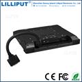 利利普 PC-9715 9.7寸工業移動數據終端 電容觸摸屏 IP64防水防塵 4