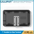 利利普 7寸安卓5.1.1系统 触摸移动数据终端 车队管理 PC-7145 3