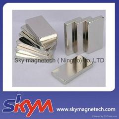 Block AlNiCo Magnets