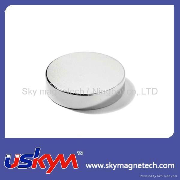 permanent motor magnet 1