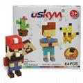 64PCS DIY Intelligence educational kids plastic magnetic building blocks toys