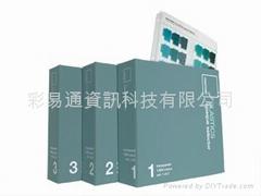 塑料選色手冊-不透明