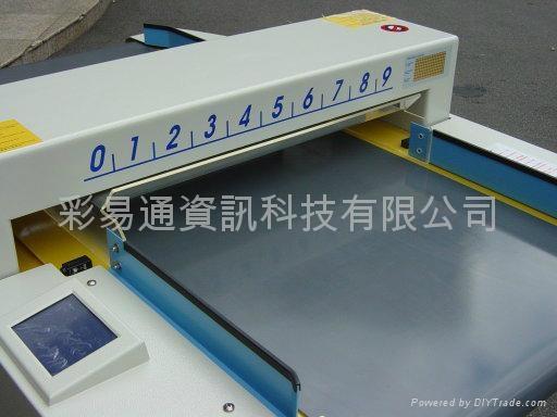 连续检计机ON-688GS 2