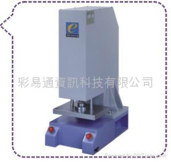 氣壓式自動切片機 1