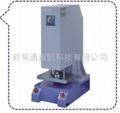气压式自动切片机