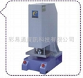 AUTO PENUMATIC CUTTER PRESS